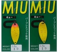 Блесна колеблющаяся Forest Miu 2,8 гр цвет 19